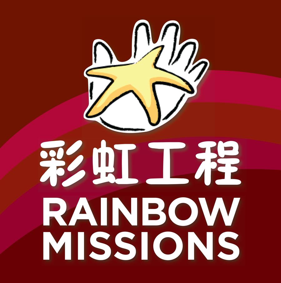 Rainbow Missions Logo